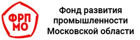 Государственный фонд развития промышленности Московской области