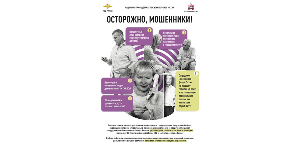 Получить загранпаспорт москве иногородним